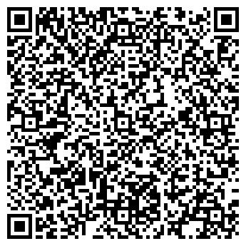 QR-код с контактной информацией организации ПЯТНАШКИ