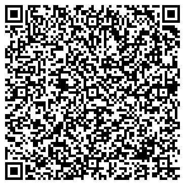 QR-код с контактной информацией организации РОССИЙСКИЙ АДВОКАТ