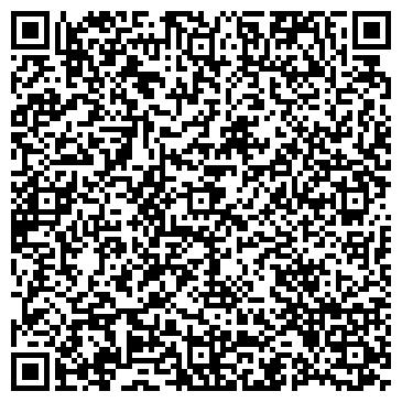 QR-код с контактной информацией организации 13-ый этаж
