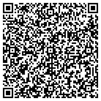 QR-код с контактной информацией организации ФУТБОЛ-КЛАСС
