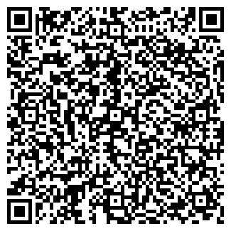 QR-код с контактной информацией организации BYTE