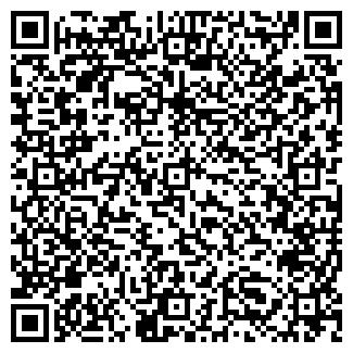 QR-код с контактной информацией организации CRN