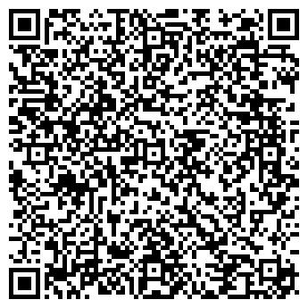 QR-код с контактной информацией организации COLOR & BEAUTY