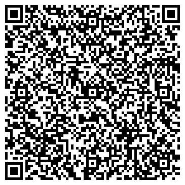 QR-код с контактной информацией организации Sheriff