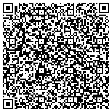 QR-код с контактной информацией организации ООО РегионСтройКомплект