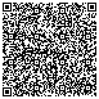 QR-код с контактной информацией организации В СЕВЕРО-ЗАПАДНОМ ФЕДЕРАЛЬНОМ ОКРУГЕ