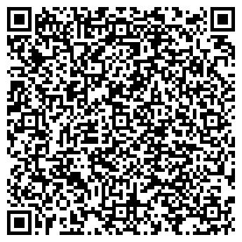 QR-код с контактной информацией организации ООО Кристалл