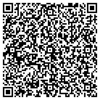 QR-код с контактной информацией организации PRO ДОМ