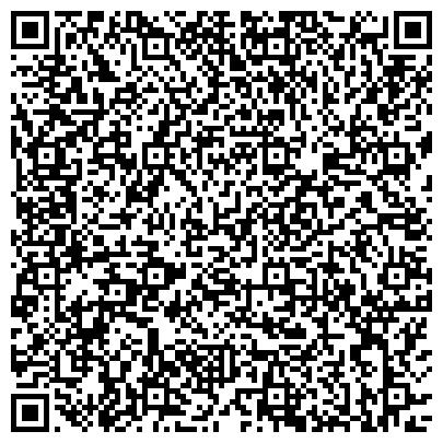 QR-код с контактной информацией организации Управление делами Президента Российской Федерации