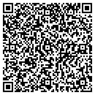 QR-код с контактной информацией организации АВИЛОН