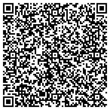 QR-код с контактной информацией организации Аризона
