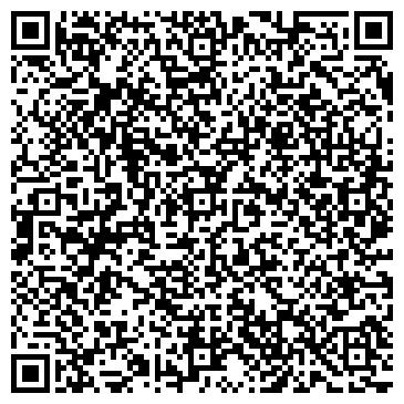 QR-код с контактной информацией организации Дополнительный офис № 9627