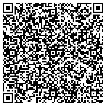 QR-код с контактной информацией организации Дополнительный офис № 9785