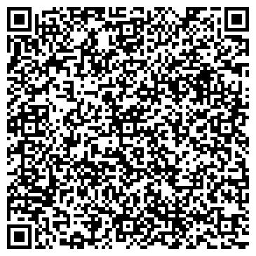 QR-код с контактной информацией организации Дополнительный офис № 9788