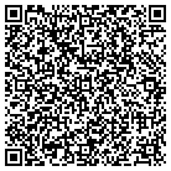 QR-код с контактной информацией организации Отделение На Тверской