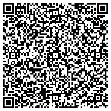 QR-код с контактной информацией организации Отделение На Тверской-Ямской