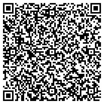 QR-код с контактной информацией организации ШЕФ-МАСТЕР
