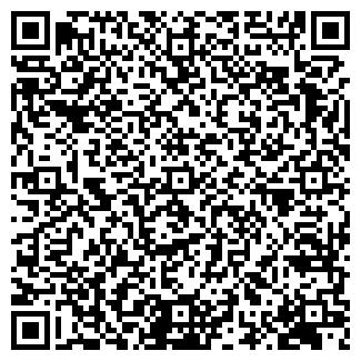 QR-код с контактной информацией организации ООО Твой Дом