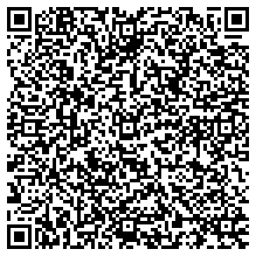 QR-код с контактной информацией организации Недвижимость Забайкалья