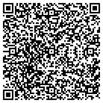 QR-код с контактной информацией организации НАРА-РИЭЛТ