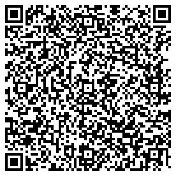 QR-код с контактной информацией организации Отдел Таганский