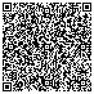 QR-код с контактной информацией организации Три С