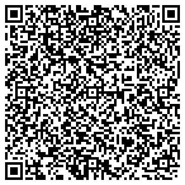 QR-код с контактной информацией организации ЖИГАЧЕВ, ХРИСТОФОРОВ АДВОКАТСКОЕ БЮРО