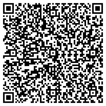 QR-код с контактной информацией организации DELLSON
