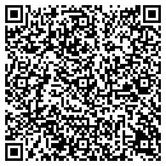 QR-код с контактной информацией организации ФЛОРА-1