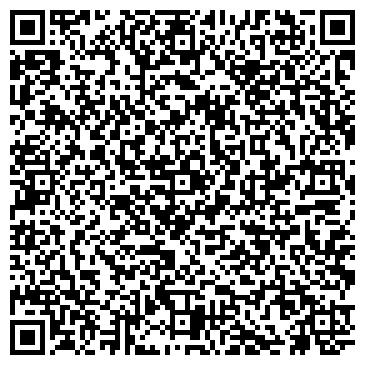 QR-код с контактной информацией организации СТАТИСТИКА АК-СУЙСКИЙ ОТДЕЛ