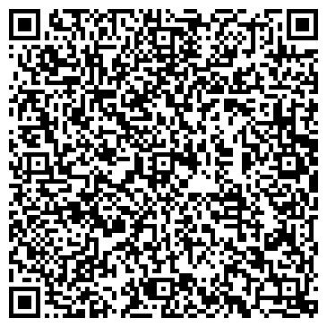 QR-код с контактной информацией организации Дополнительный офис Гостиный двор