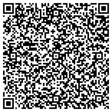 QR-код с контактной информацией организации Дополнительный офис Лесная