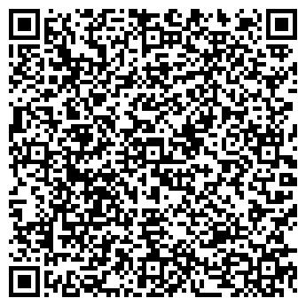 QR-код с контактной информацией организации ООО СТРОЙИНЖМОНТАЖ