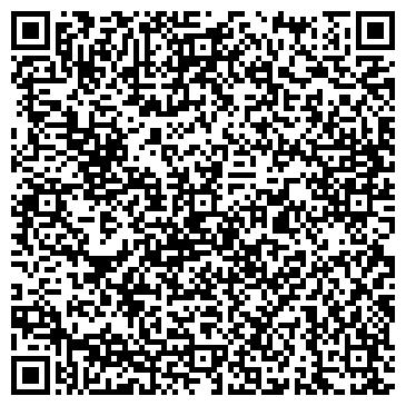 QR-код с контактной информацией организации Дополнительный офис Тверская, 9