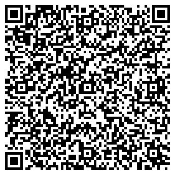 QR-код с контактной информацией организации ИФА Тюмень