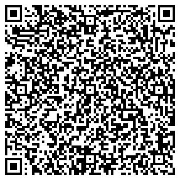 QR-код с контактной информацией организации ООО Красломбард