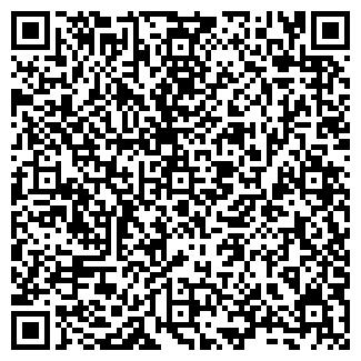 QR-код с контактной информацией организации Семейная фотография