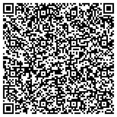 QR-код с контактной информацией организации Дополнительный офис Тверской-Ямской