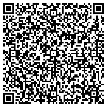 QR-код с контактной информацией организации ЛЕГИОН БАНК КБ