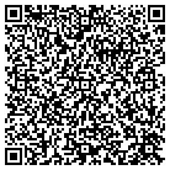 QR-код с контактной информацией организации Маркет