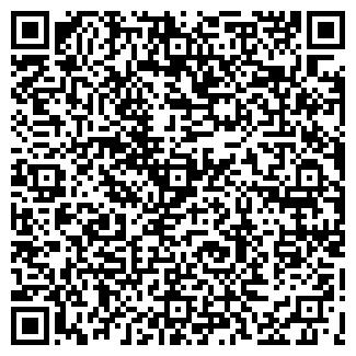 QR-код с контактной информацией организации ООО Нимфея