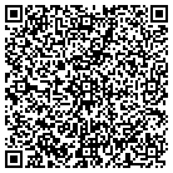 QR-код с контактной информацией организации ГРИМЁРКА