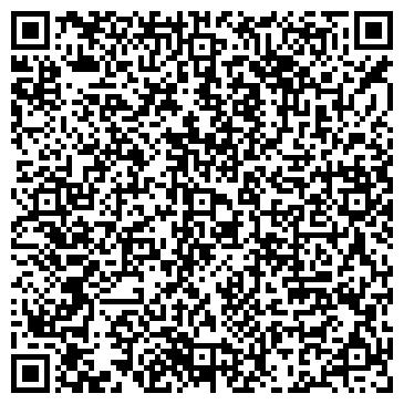 QR-код с контактной информацией организации ООО Транс Трек-ДВ
