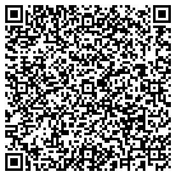 QR-код с контактной информацией организации ООО ТрансЭкспрессБайкал