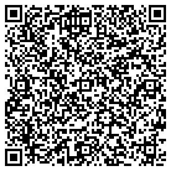 QR-код с контактной информацией организации Микс мастер