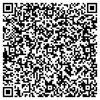 QR-код с контактной информацией организации Отделение Охотный ряд