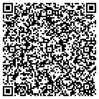 QR-код с контактной информацией организации ВОДОПРИБОР ГК