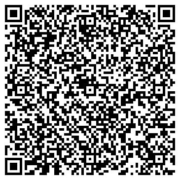QR-код с контактной информацией организации ДОРОЖНО-ЭКСПЛУАТАЦИОННОЕ ПРЕДПРИЯТИЕ № 954