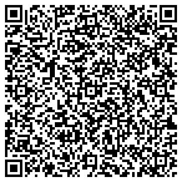 QR-код с контактной информацией организации Отделение Тверская, 8