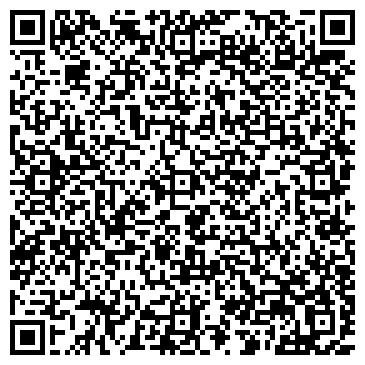 QR-код с контактной информацией организации Отделение Тверская, 13